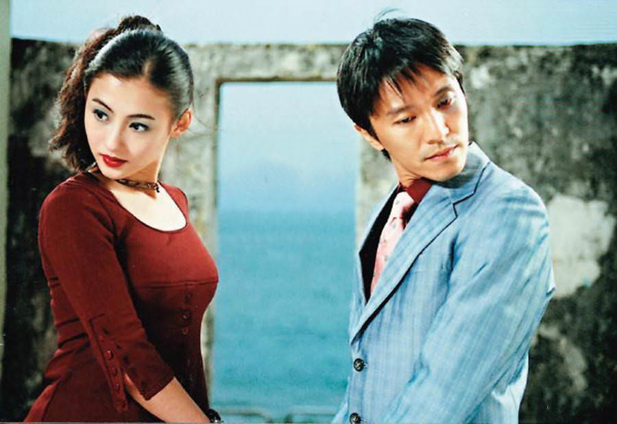 Châu Tinh Trì và Trương Bá Chi trong phim Vua hài kịch