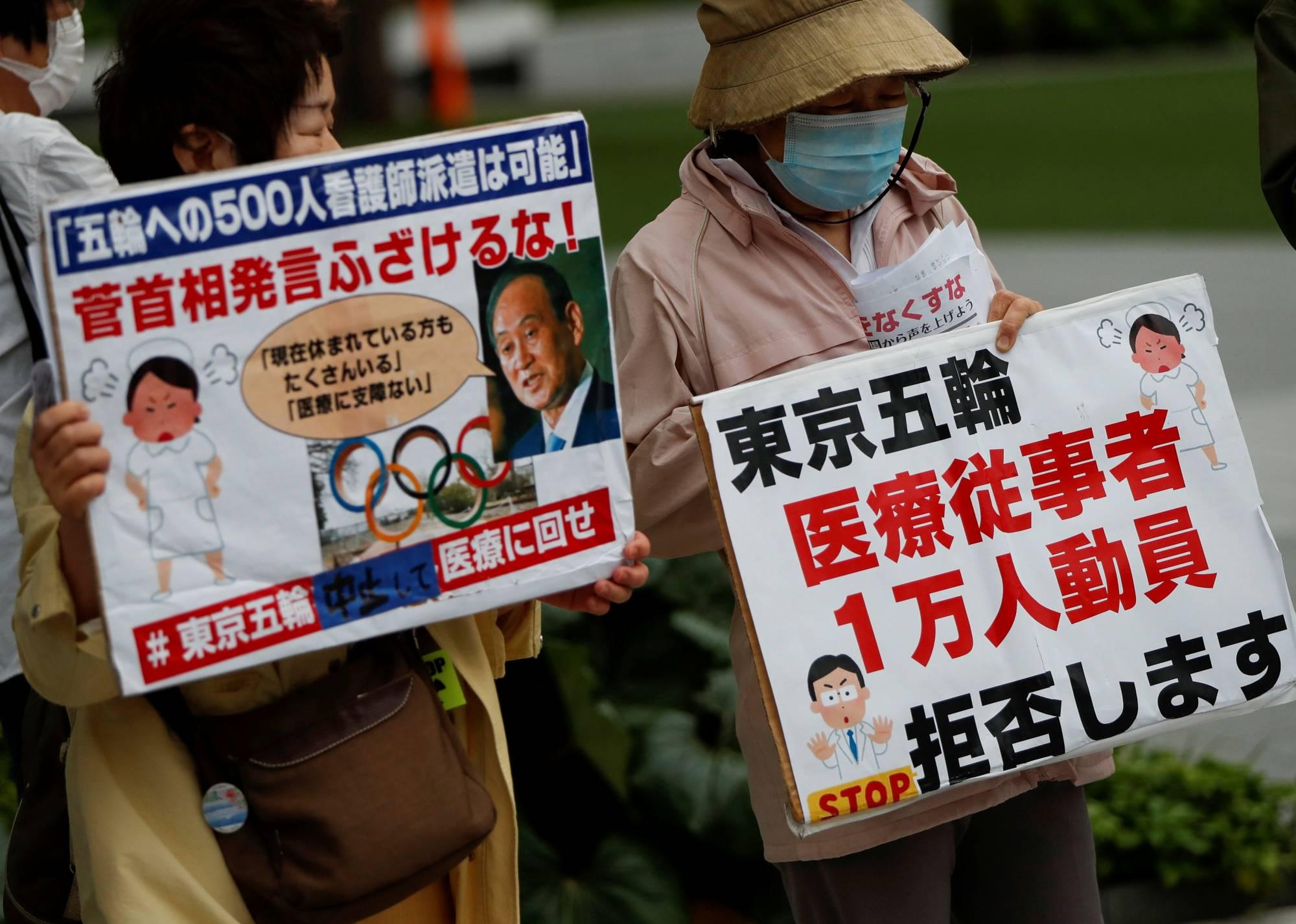 Trong bối cảnh biến chủng virus Covid-19 đang hoành hành, có đến 80% người dân Nhật phản đối Thế vận hội được tổ chức trên quê nhà.