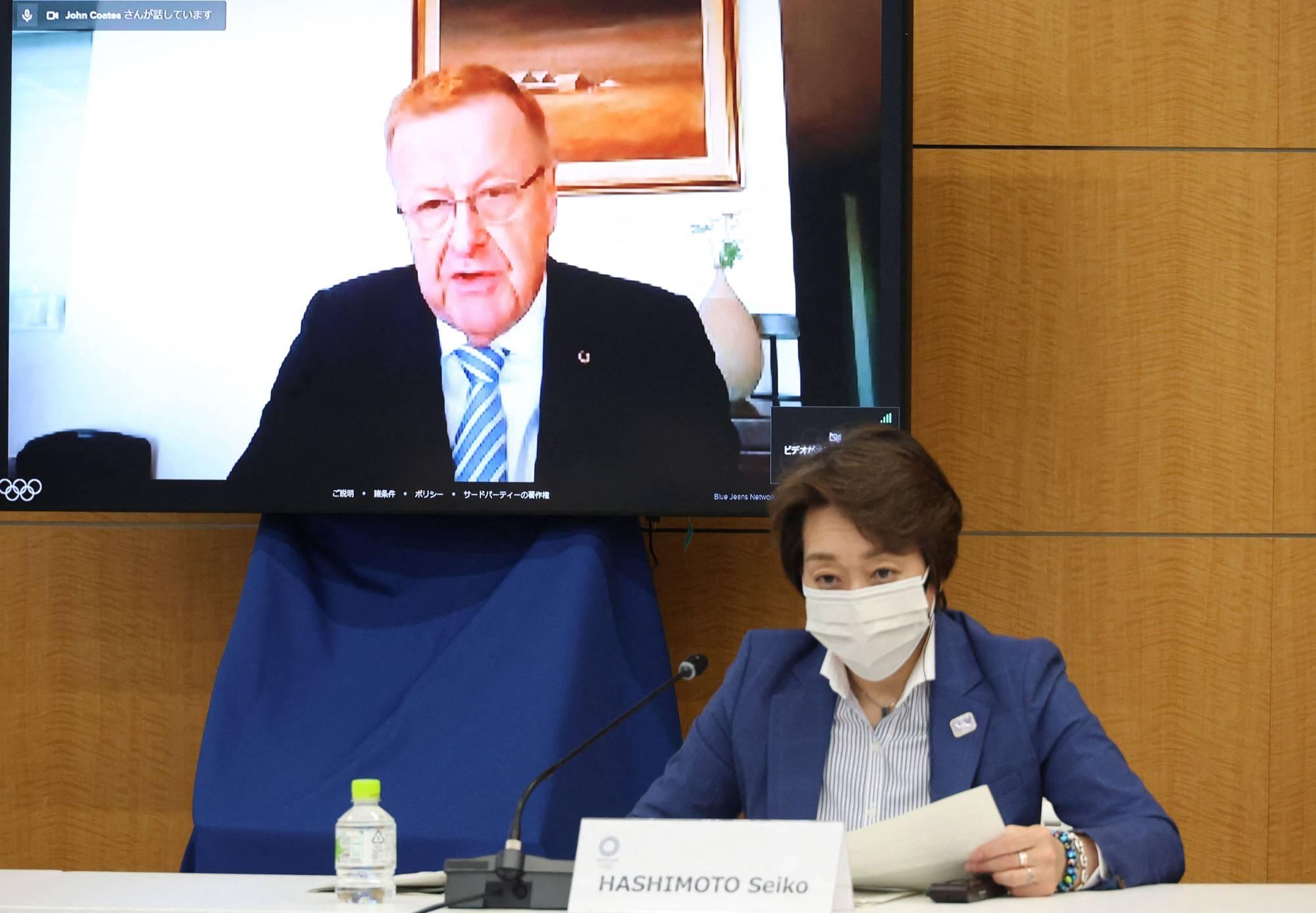 Sau cuộc họp trực tuyến cùng chủ tịch Tokyo 2020, Seiko Hashimoto, phó chủ tịch IOC, John Coates quyết định Thế vận hội vẫn sẽ diễn ra vào mùa hè này.