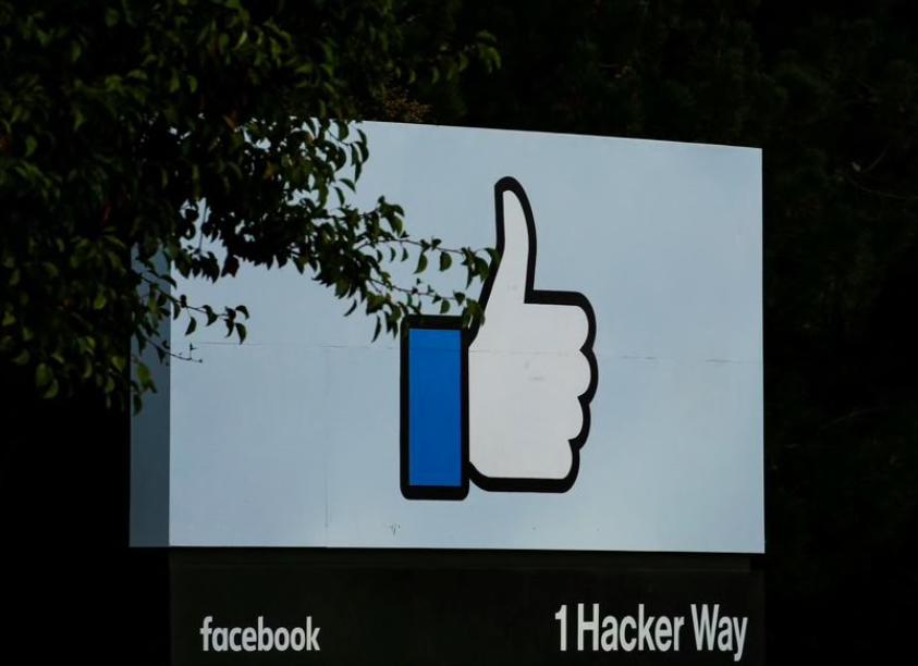 Trong thời gian ngắn nữa, người dùng có thể tuỳ chọn ẩn lượt thích trên Facebook và Instagram