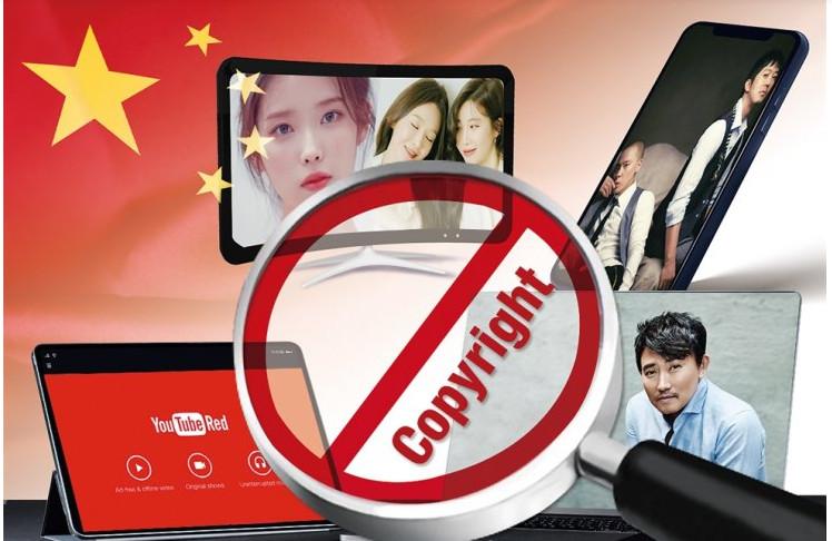 Ngành công nghiệp âm nhạc Hàn Quốc trở thành nạn nhân của các vụ vi phạm bản quyền của các hãng nhạc Trung Quốc