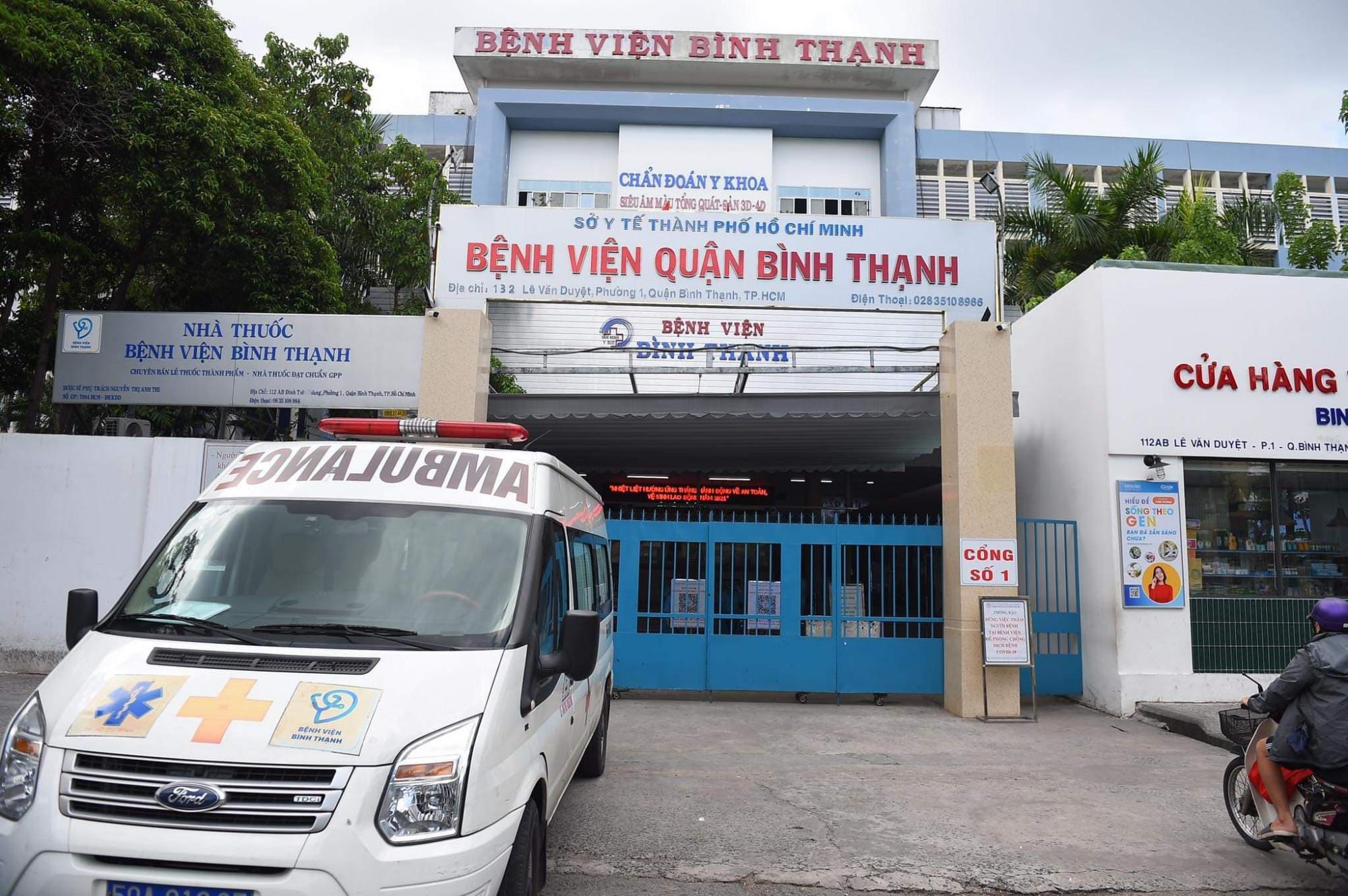 Bệnh viện quận Bình Thạnh đang tạm phong tỏa, đóng cửa để điều tra dịch tễ.