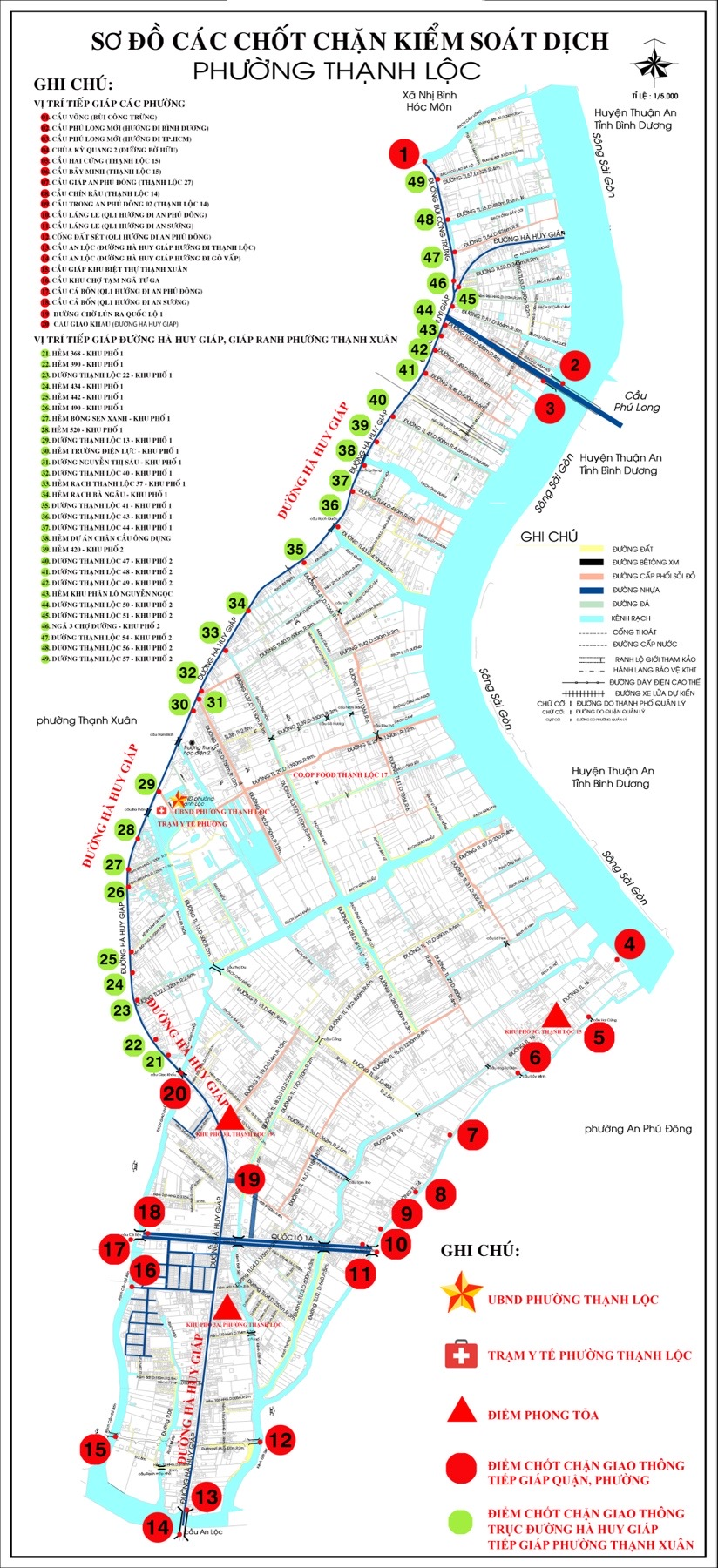 để tiện cho người dân theo dõi, tra cứu các điểm chốt chặn giao thông, quận đã đưa 69 điểm này lên ứng dụng Google map (Điểm kiểm soát Covid - Thạnh Lộc - Google My Maps