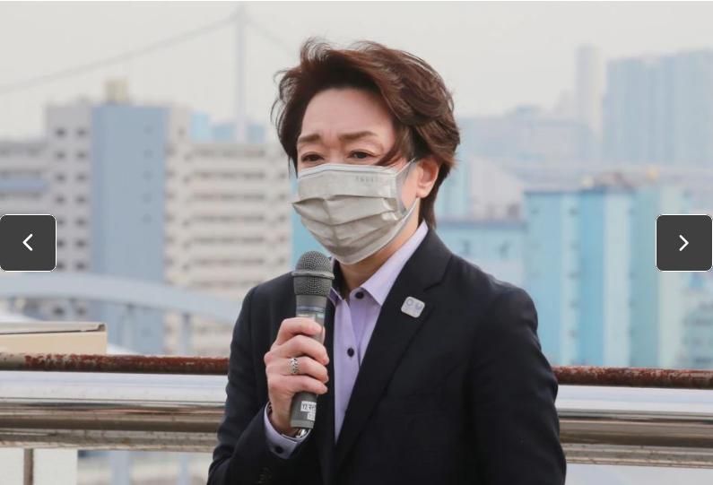 chính trị gia kiêm chủ tịch ủy ban tổ chức Olympic, Seiko Hashimoto