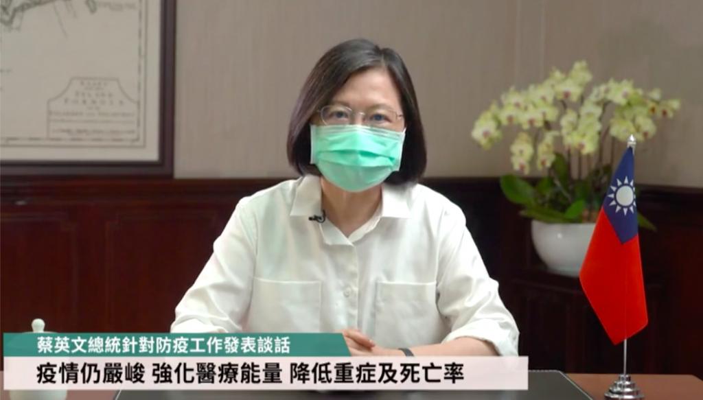 Bà Thái Anh Văn chia buồn cùng các nạn nhân COVID-19 và gia đình trong buổi họp báo trực tuyến ngày 5/6