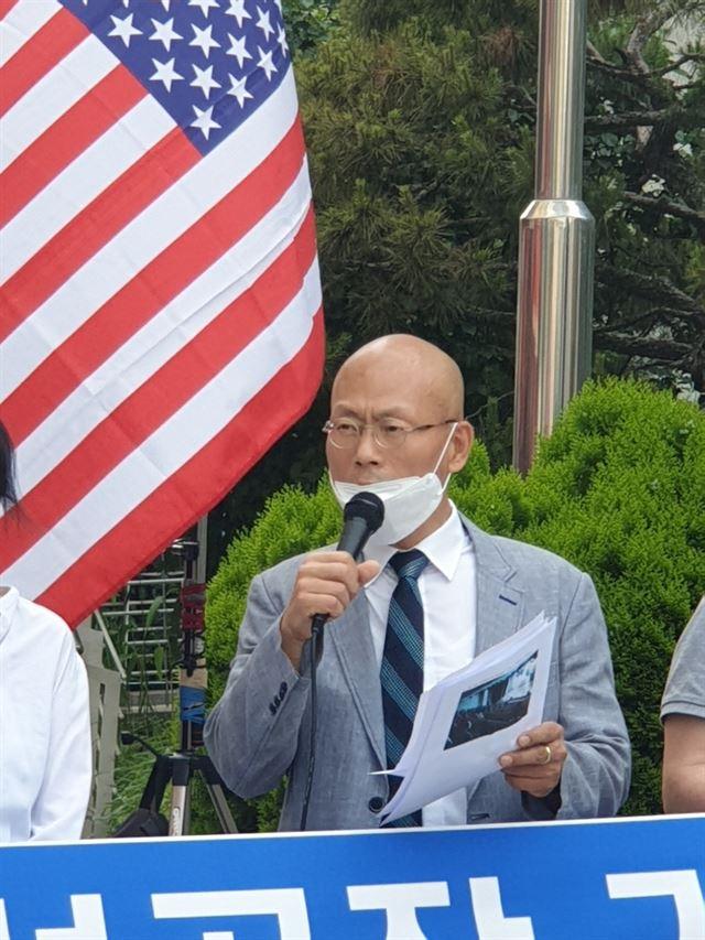 Người sáng lập kiêm chủ tịch CUCI là ông Han Min-ho, một cựu quan chức Bộ Văn hóa, Thể thao và Du lịch - Ảnh: CUCI