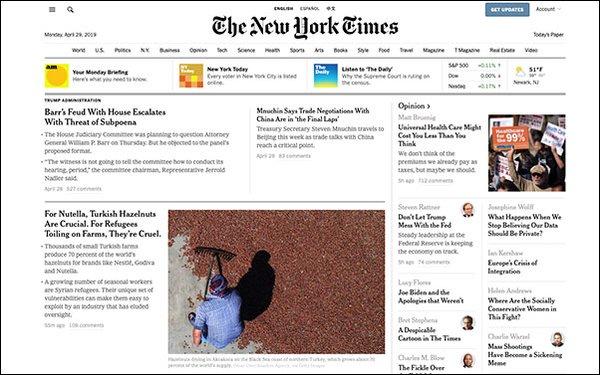The New York Times là một trong những trang web gặp sự cố vào chiều 8/6