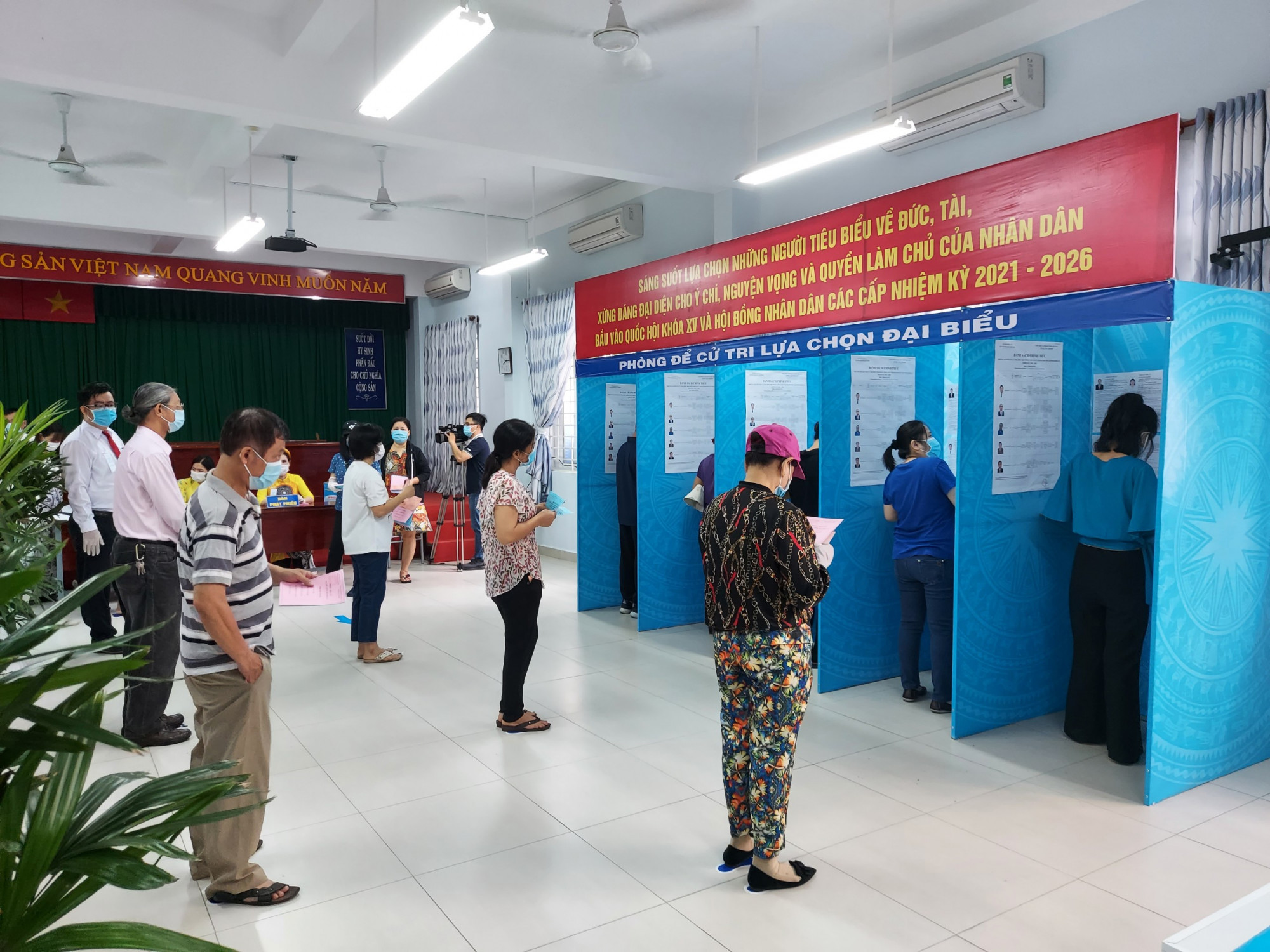 Cuộc bầu cử đại biểu Quốc hội khóa XV và HĐND các cấp, nhiệm kỳ 2021-2026 diễn ra ngày 23/5. Tại TPHCM, cuộc bầu cử diễn ra thành công tốt đẹp, với Tổng số cử tri đi bỏ phiếu: 5.420.976 người; tỉ lệ cử tri tham gia bầu cử tại đạt 99,39 %.