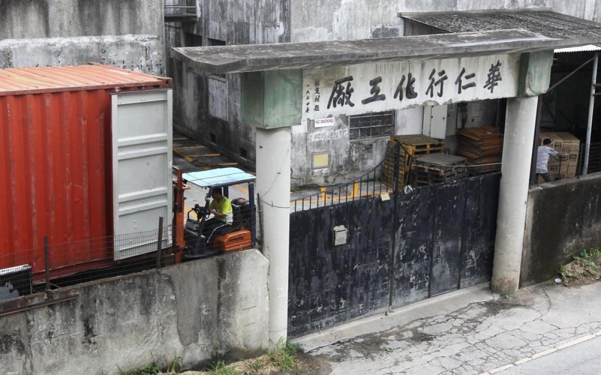 Một nhà máy ở Trung Quốc