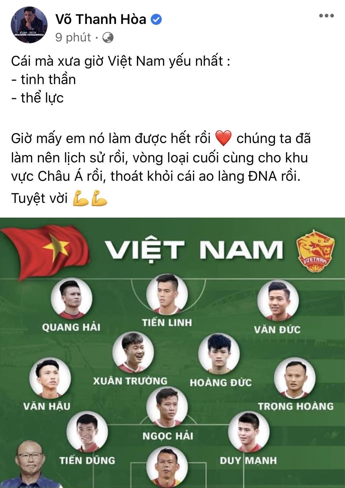 Chia sẻ của đạo diễn Võ Thanh Hoà sau khi trận đấu với UAE kết thúc.