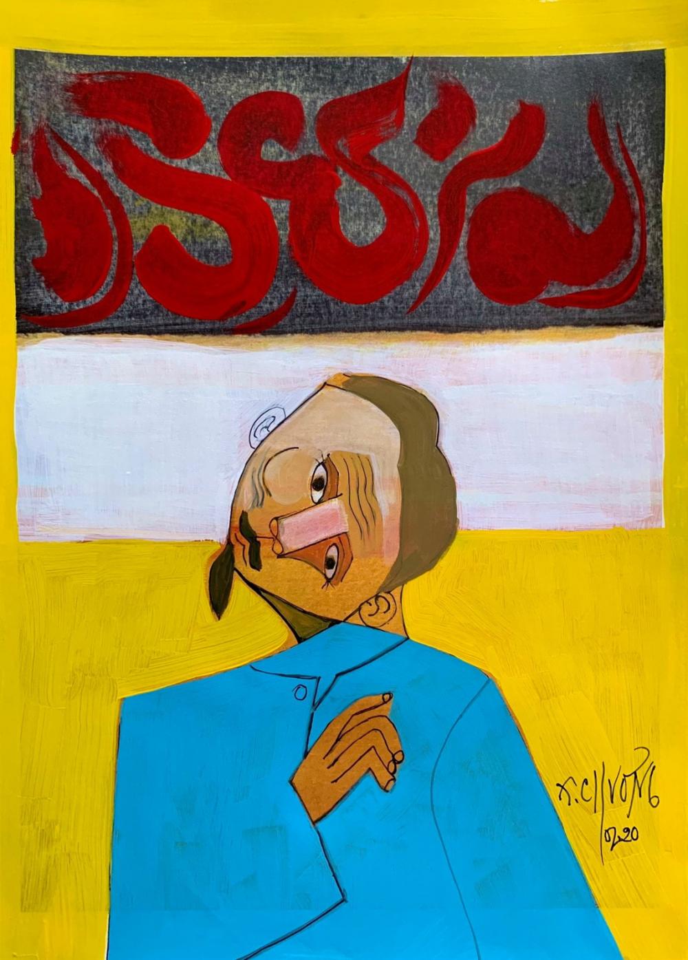 Các tác phẩm của họa sĩ Thành Chương, minh họa trong cuốn sách Người kép già của nhà văn Kim Lân được bán đấu giá hàng trăm triệu đồng