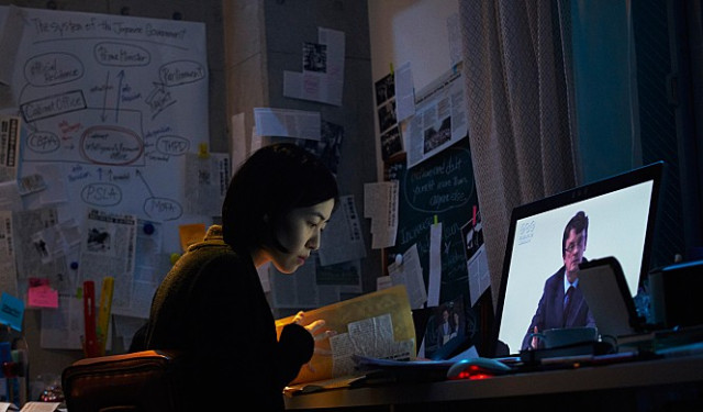 phim Nhật The Journalist gây chú ý từ tựa phim