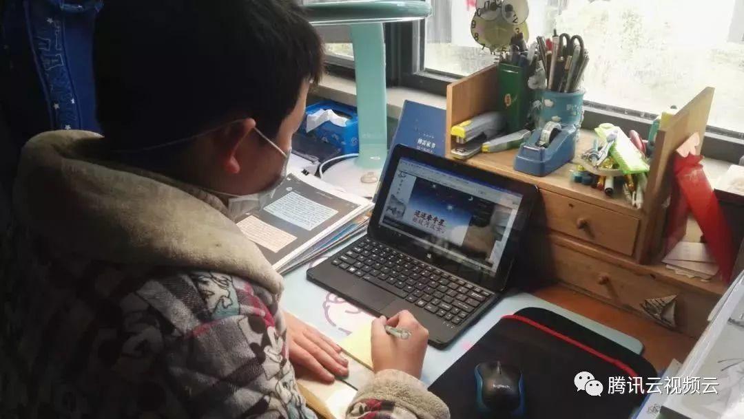 Hàng chục ngàn học sinh tại Vũ Hán đã áp dụng hình thức học online từ đầu năm 2020 - Ảnh: Tencent