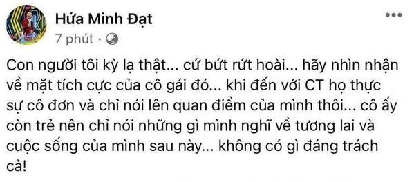 Diễn viên Hứa Minh Đạt cũng lên tiếng bênh vực cô gái thực dung