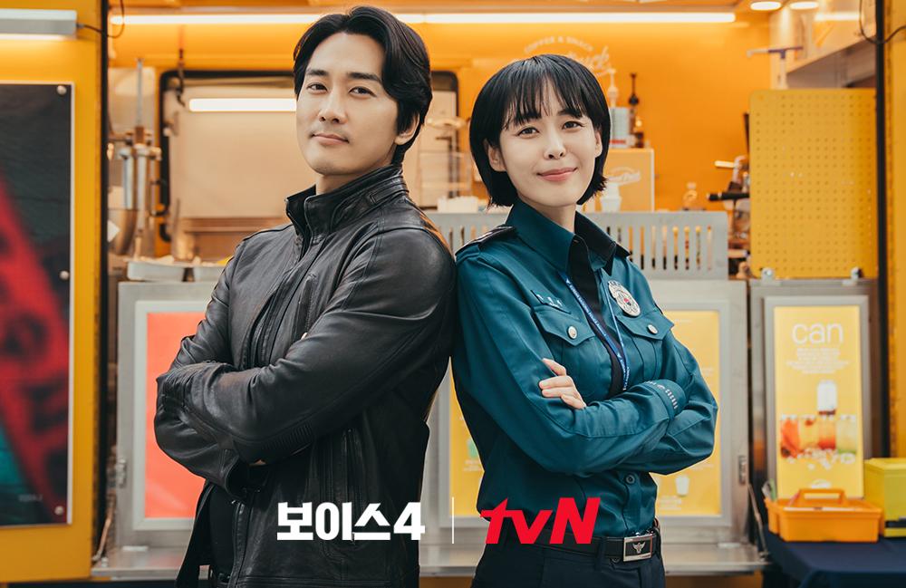 Song Seung Hun và Lee Ha Na kết hợp ăn ý trong Voice 4.