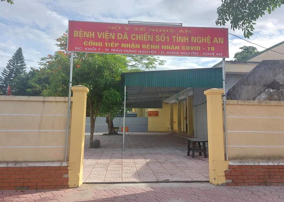 Bệnh viện dã chiến số 1 Nghệ An được thành lập trong khuôn viên Trung tâm Y tế huyện Hưng Nguyên