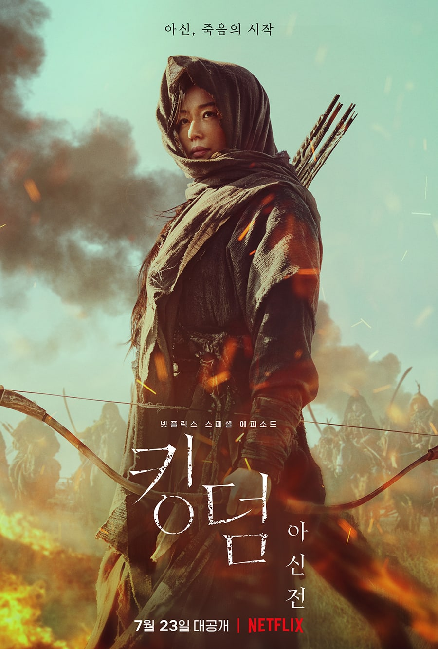 Jun Ji Hyun được kỳ vọng sẽ tỏa sáng trong Vương triều xác sống: Ashin phương Bắc
