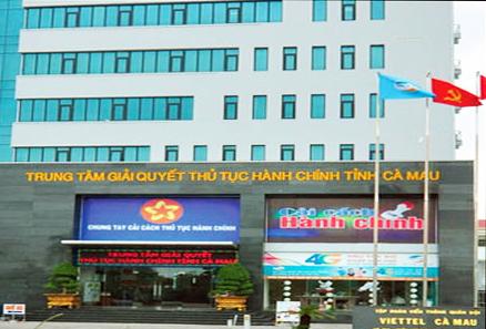Trung tâm giải quyết thủ tục hành chính tỉnh Cà Mau phải đóng cửa vì có F1 của một bệnh nhân làm thủ tục tại đây.