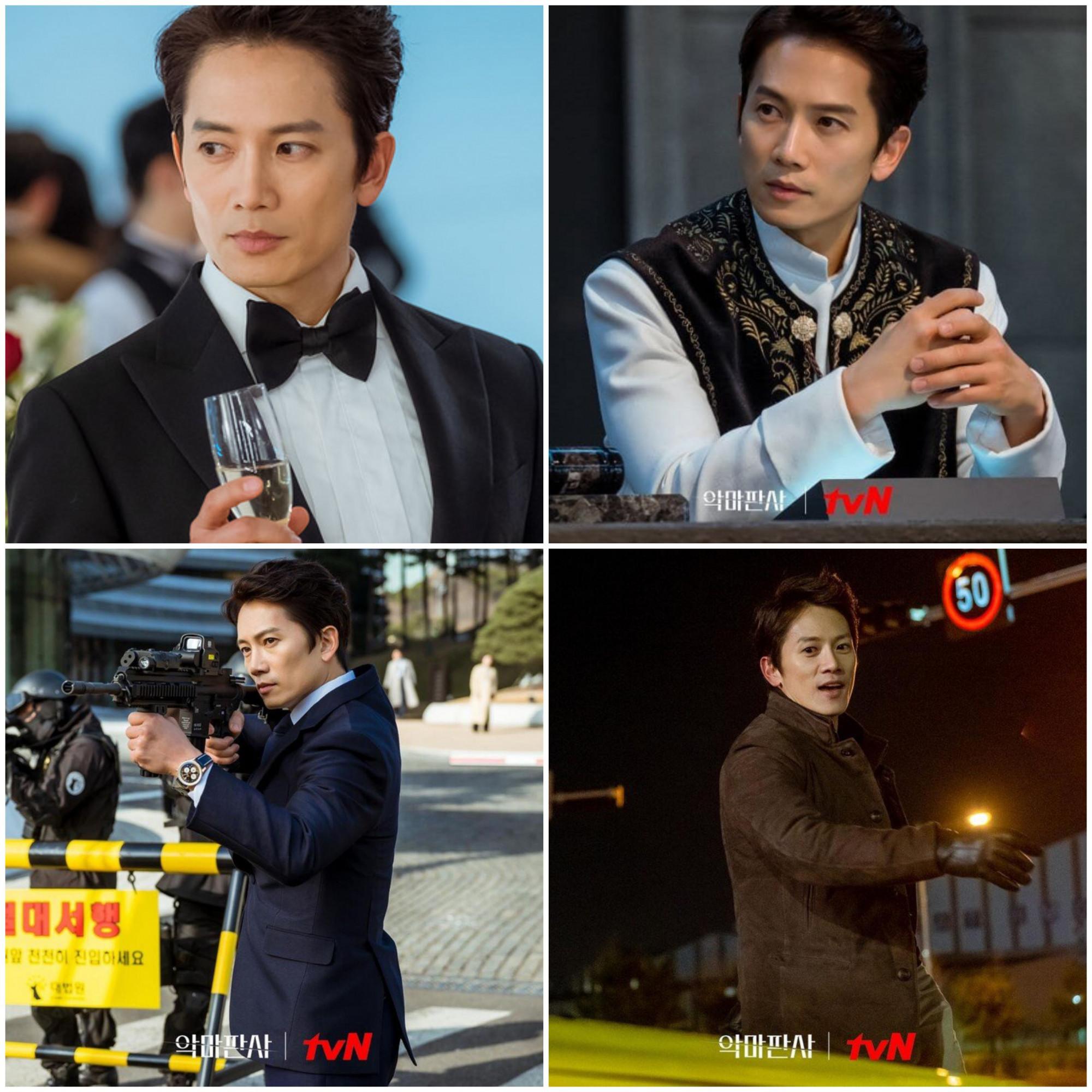 Diễn xuất đa dạng của Ji Sung.