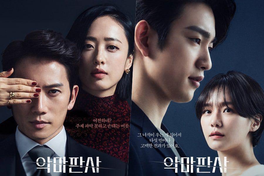 Kang Yo Han và Jung Sun Ah đối đầu với  Kim Ga-on  và Yoon Soo-hyun.