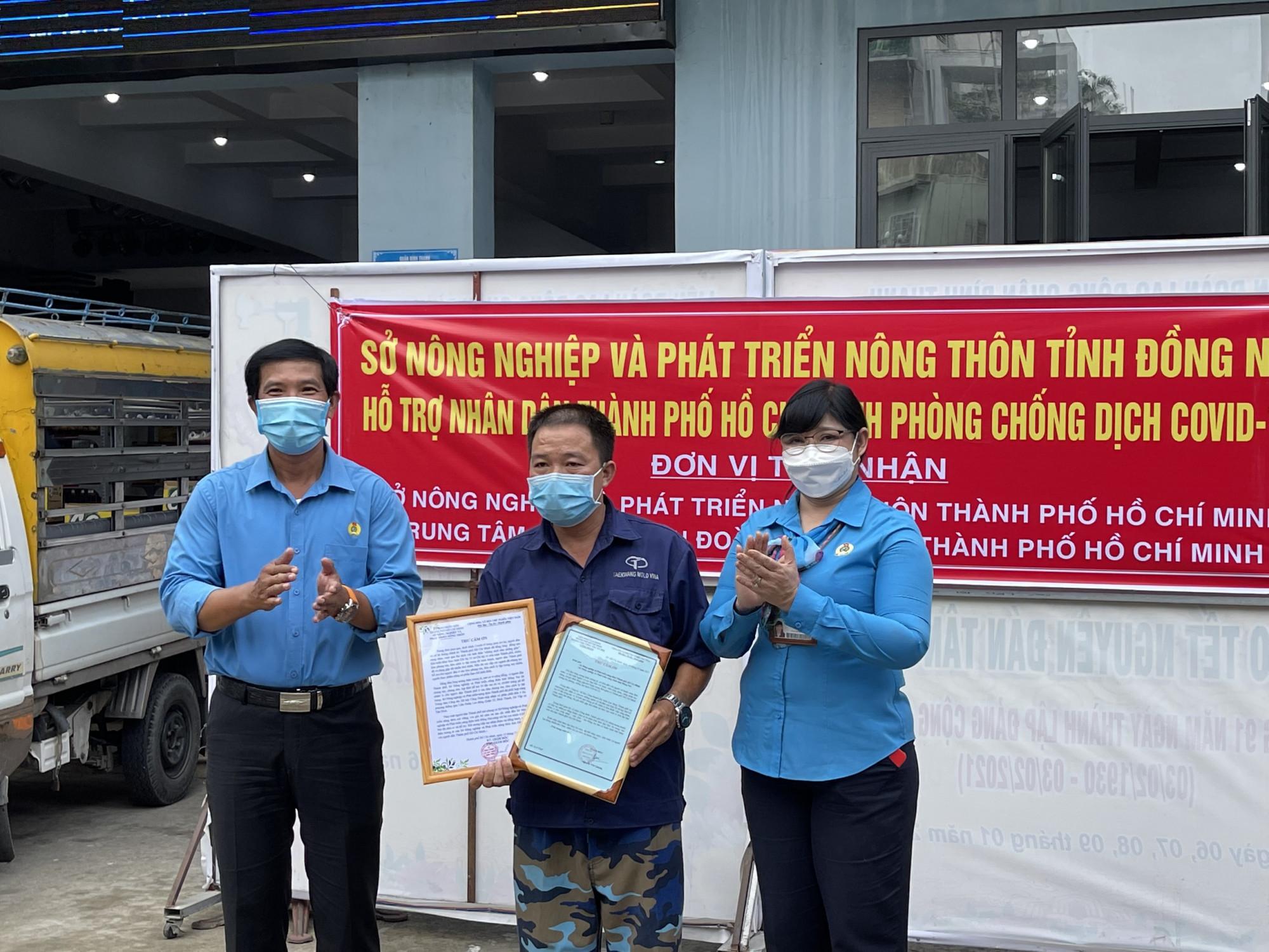 Trung tâm công tác xã hội công đoàn Thành phố tiếp nhận nông sản từ Sở Nông Nghiệp và Phát triển Nông thôn tỉnh Đồng Nai