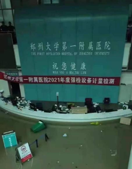 Beh65 viện số Một thuộc Đại học Trịnh Châu gặp sự cố mất điện do nước lũ tràn vào