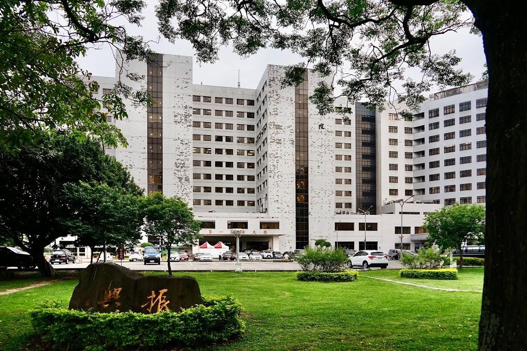 Bệnh viện đa khoa Cheng Hsin nơi xảy ra vụ việc