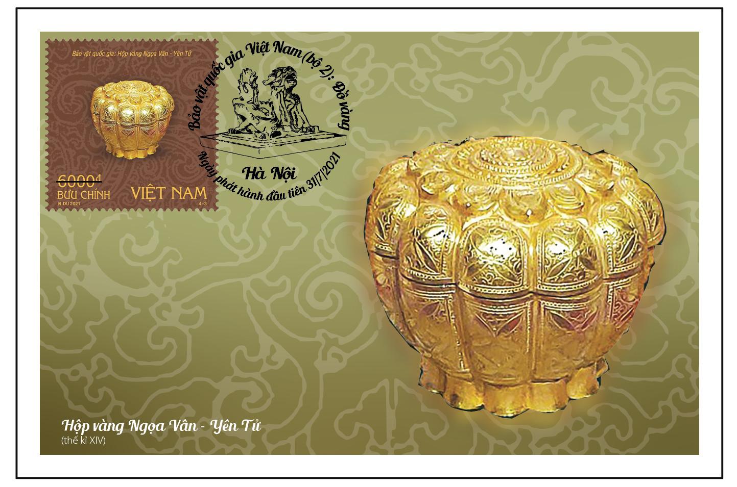 """Hộp vàng """"Ngọa Vân - Yên Tử được làm bằng vàng, cao 4,20cm, nặng 56,44 gram, có niên đại vào thế kỷ XIV. Đây là hiện vật khẳng định giá trị của di tích am Ngọa Vân, thánh địa của Thiền phái Trúc Lâm, đồng thời, phản ánh tư tưởng và đời sống văn hóa tâm linh ở trung tâm Phật giáo Trúc Lâm của tầng lớp quý tộc Hoàng gia. Hộp vàng Ngọa Vân cũng phản ánh trình độ kỹ thuật kim hoàn, trình độ thẩm mĩ, trí tuệ sáng tạo cao của các nghệ nhân thời Trần, góp phần khẳng định giá trị nghệ thuật thời Trần từ góc độ mĩ thuật vàng bạc quý hiếm mà xưa nay rất hiếm gặp dưới các vương triều Đinh - Tiền Lê, Lý, Trần, Lê sơ, Mạc, Lê Trung hưng. Hiện vật đang được lưu giữ tại Bảo tàng tỉnh Quảng Ninh."""