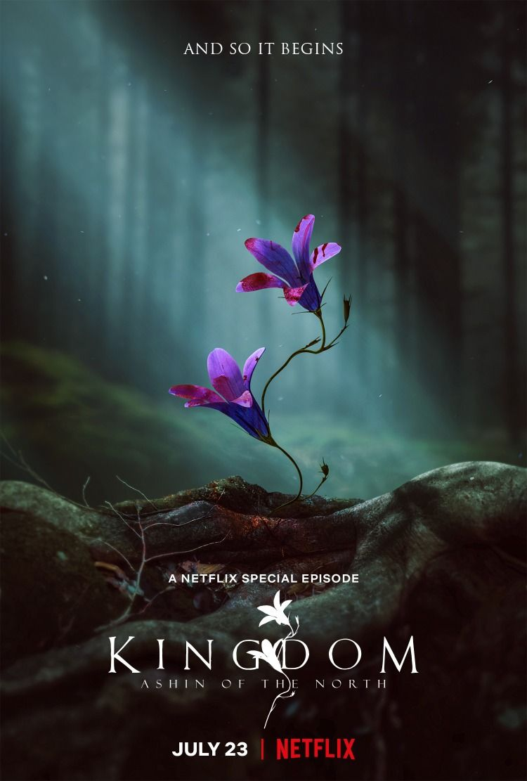 Kingdom: Ashin of the North lý giải nguồn gốc của cây hồi sinh.