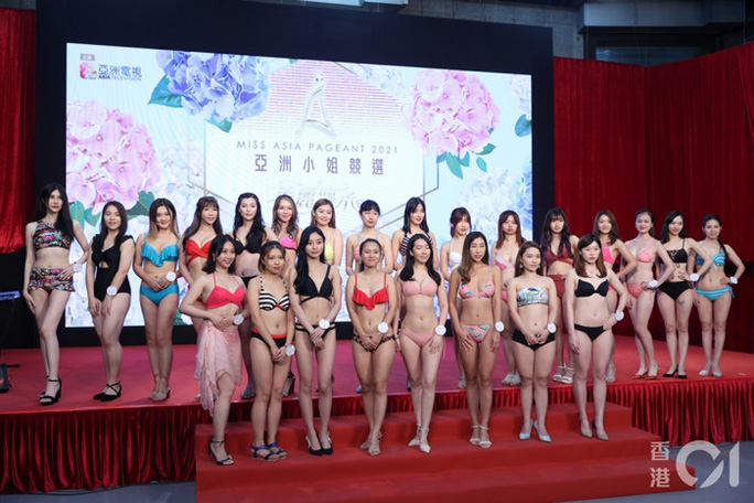 Vòng sơ tuyển Hoa hậu châu Á