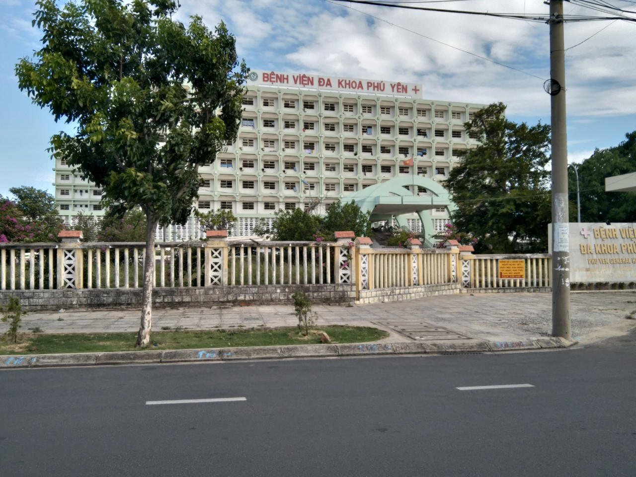 Bệnh viện Phú Yên nơi điều trị nhân mắc COVID-19.