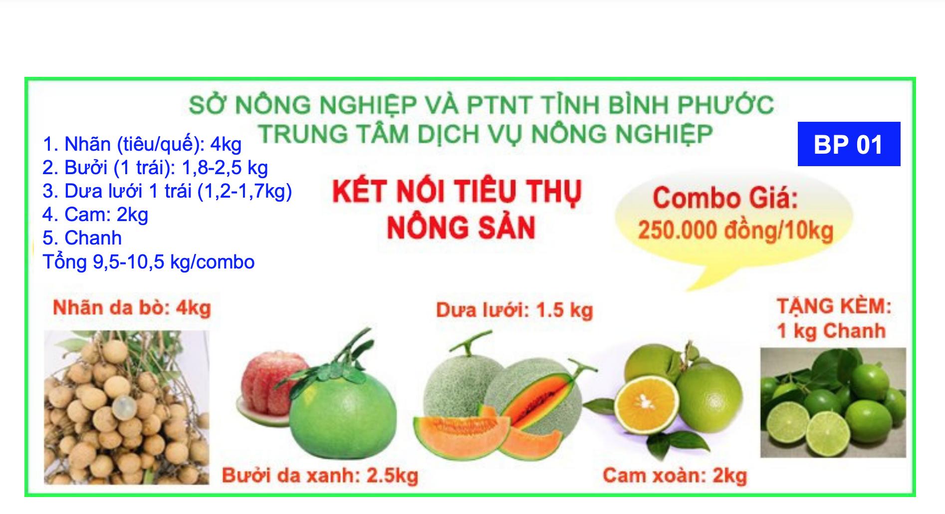 Combo 250.000 đồng tỉnh Bình Phước gồm: 4kg nhãn tiêu/quế, 1 trái bưởi (1,8-2,5kg), 1 trái dưa lưới (1,2-1,7kg), 2kg cam, 1kg chanh.