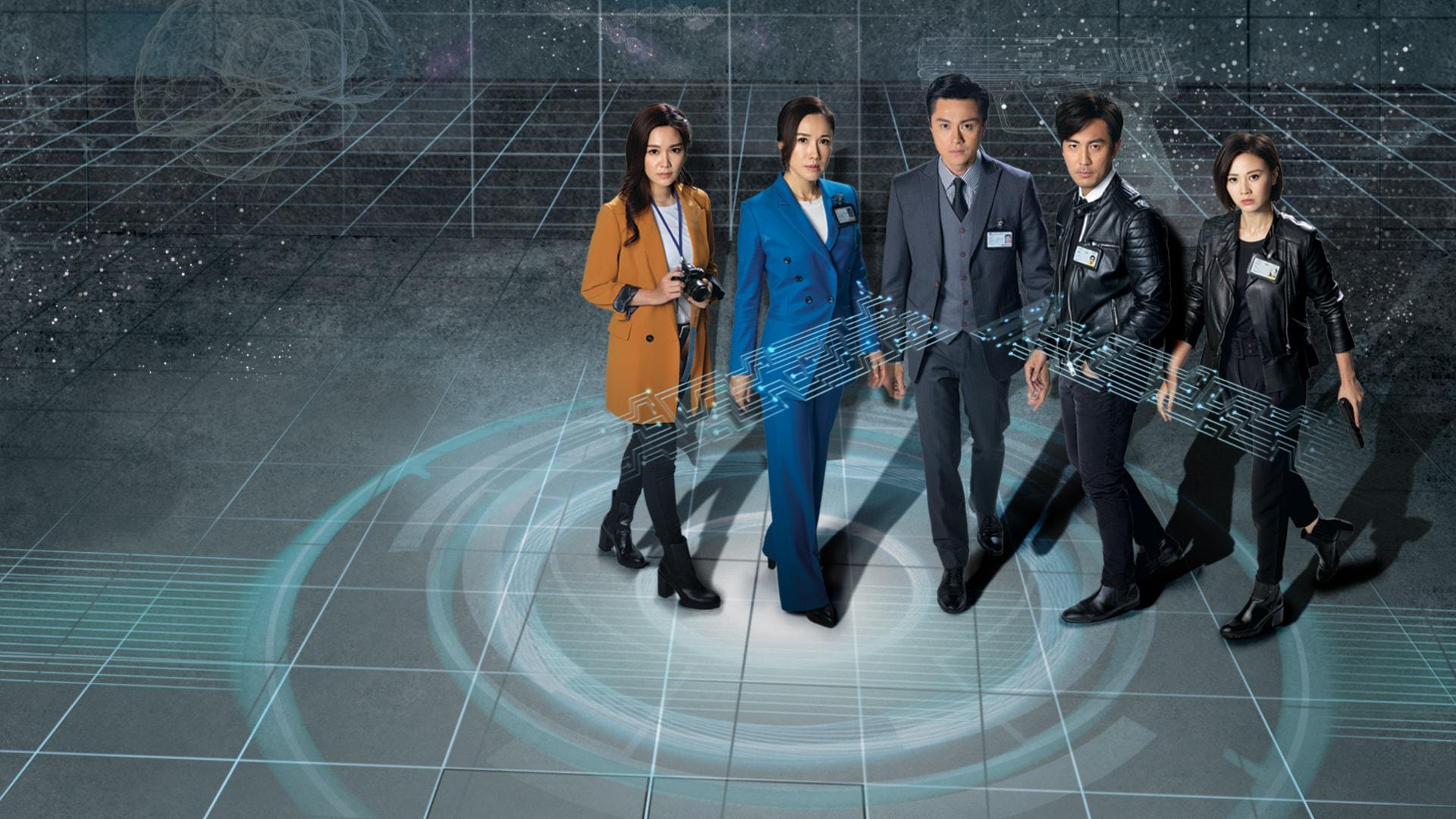 Nhiều phim, chương trình trên đài TVB bị đánh giá kém thu hút so với trước đây