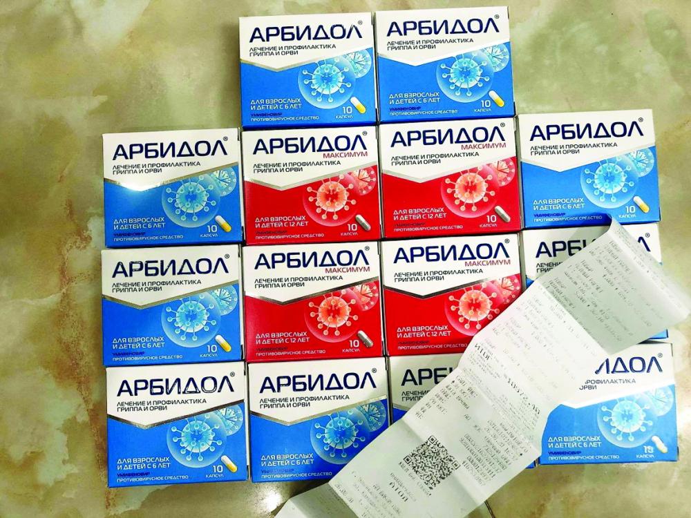 Loại thuốc xuất xứ từ Nga được quảng cáo ngừa được COVID-19, sử dụng cho bệnh nhân F1, F2 đang được rao bán phổ biến trên mạng xã hội