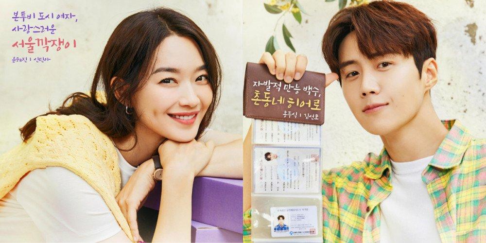 Diễn xuất chín mùi của Shin Min Ah và Kim Seon Ho trong Điệu cha cha cha làng biển