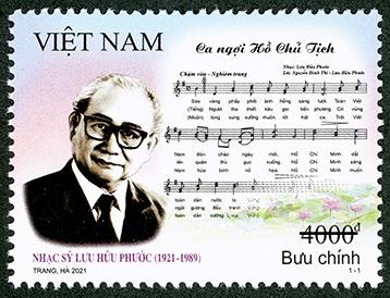 Bộ tem kỷ niệm 100 năm ngày sinh cố nhạc sĩ Lưu Hữu Phước do họa sĩ Tô Minh Trang và Phạm Trung Hà thiết kế