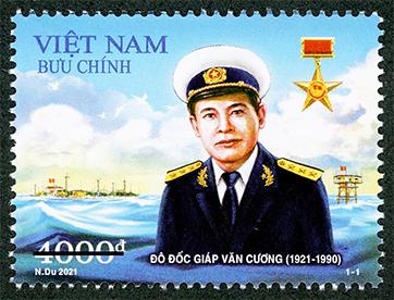 Ngày 13/9 phát hành tiếp bộ tem kỷ niệm 100 năm ngày sinh đô đốc Giáp Văn Cương