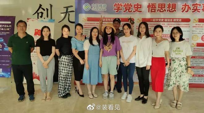 Hình ảnh Triệu Vy (áo tím) đang được chia sẻ, cho thấy cô vẫn ờ Trung Quốc