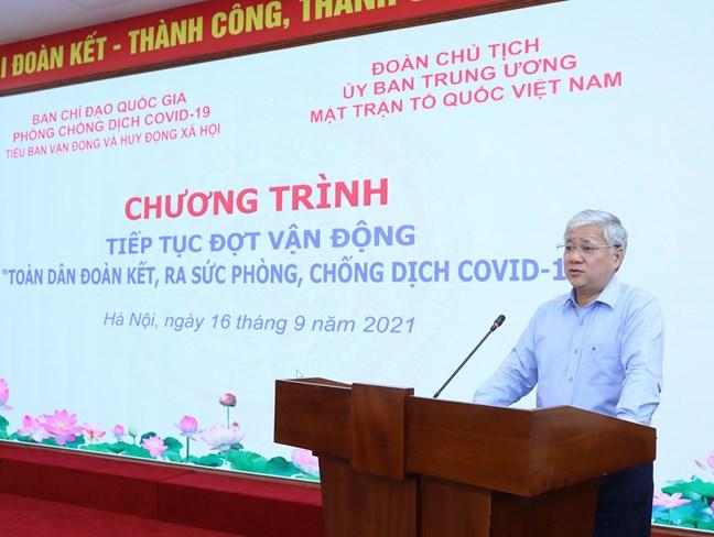 Đoàn Chủ tịch Ủy ban Trung ương MTTQ Việt Nam và Tiểu ban Vận động và huy động xã hội