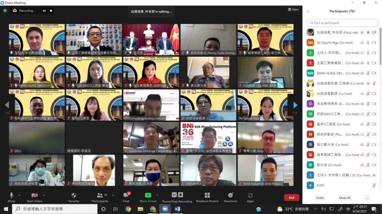 Hội thảo diễn ra dưới hình thức trực tuyến