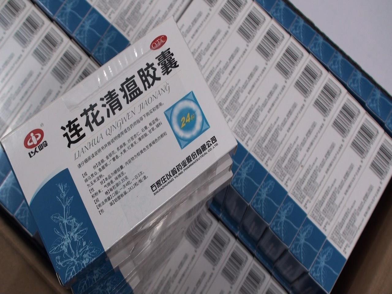 Công an TPHCM bắt lô thuốc được cho là điều trị COVID-19 (ảnh: công an cung cấp)