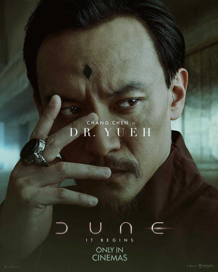 Trương Trấn góp mặt trong bom tấn Dune.