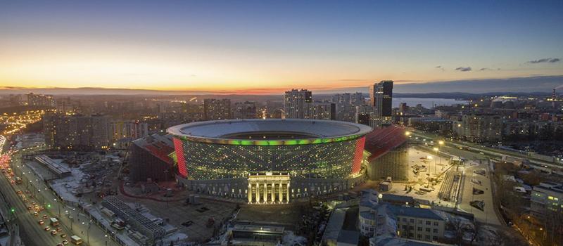 Nằm ở thành phố Ekaterinburg, sân vận động Ekaterinburg Arena có sức chứa chỉ 35.000 chỗ ngồi. Ekaterinburg Arena sẽ là sân đấu dành cho tuyển Ai Cập và tuyển Uruguay, cùng 3 trận vòng bảng khác.