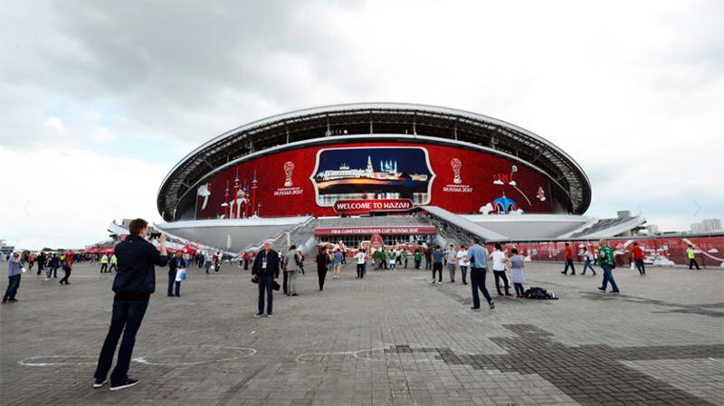 Sân vận động Kazan Arena tọa lạc ở thành phố Kazan và có sức chứa 45.000 chỗ ngồi. Nó sẽ là nơi diễn ra trận đấu giữa tuyển Pháp và tuyển Úc, 3 trận đấu vòng bảng khác, 1 trận vòng 16 đội và 1 trận tứ kết.