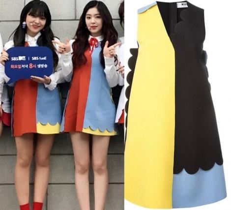 Danh tính chiếc váy xiêu lòng phái đẹp có xuất xứ từ Hàn Quốc