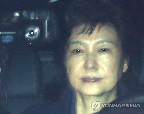 Cuu Tong thong Han Quoc chinh thuc bi buoc toi tham nhung