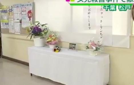 Người Nhật lập bàn thờ, tưởng nhớ bé Nhật Linh