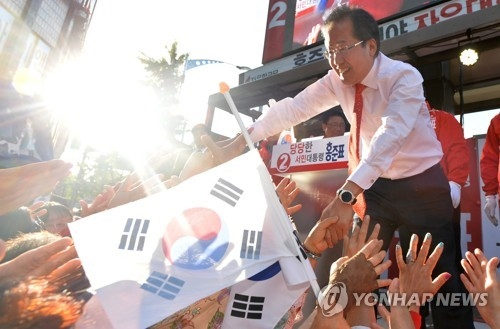 Han Quoc bau Tong thong moi: Ca 3 ung vien deu chac thang