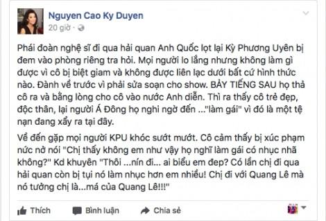 Ca sĩ Việt bị hải quan Anh tạm giam vì nghi hành nghề mại dâm