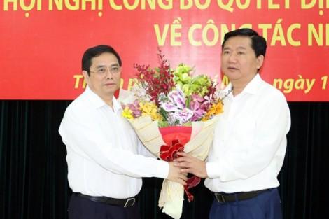 Ông Đinh La Thăng xin lỗi dân, mong vẫn được coi là 'người con của thành phố'